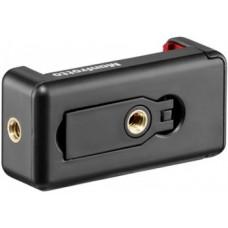 Объектив Sigma AF 18-35mm f/1.8