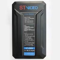 Аккумулятор STVideo ST-250V V-Mount