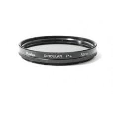 Поляризационный циркулярный светофильтр Kenko MC Circular PL 58mm