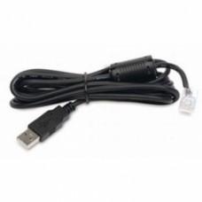 Кабель переходник USB A (П) - RJ45 (П)