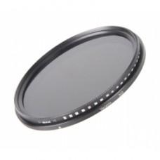 Переменный фильтр нейтральной плотности Fujifilm Vari-ND ND2-ND400 52mm