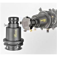 Комплект оптики для Dedolight 150W / 100W