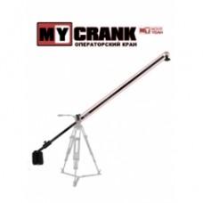"""Операторский кран """"My Crank"""""""
