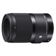 Объектив Sigma AF 70mm f/2.8 DG MACRO Art Sony E