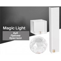 Комплект фильтров Vlogger Magic Light